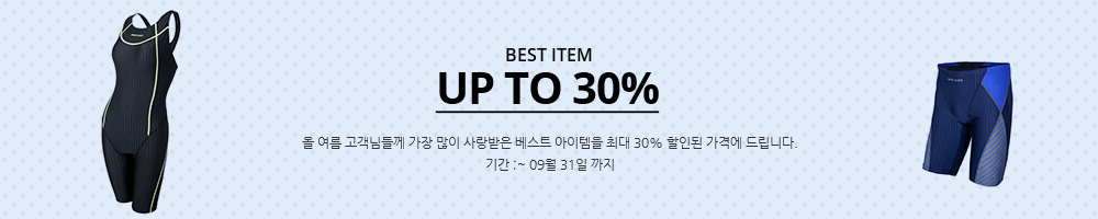 UP TO 30%